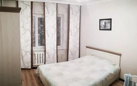 3-комнатная квартира, 72 м², 4/9 этаж, мкр Жетысу-2, Абая за 34.5 млн 〒 в Алматы, Ауэзовский р-н