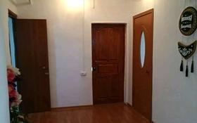 3-комнатный дом, 75 м², 8 сот., Жангир Хана 57 за 13.5 млн 〒 в Уральске
