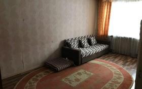 1-комнатная квартира, 30.8 м², 1/5 этаж, мкр №10, Мкр 10 12 за 17 млн 〒 в Алматы, Ауэзовский р-н