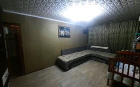2-комнатная квартира, 44 м², 1/3 этаж, улица Байконурова 8 — Сатпаева-Байконуровп за 7 млн 〒 в Жезказгане