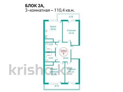 3-комнатная квартира, 110.4 м², Досмухамедова 97 за ~ 45.8 млн 〒 в Алматы, Алмалинский р-н — фото 2