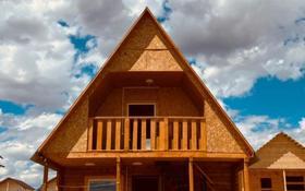 3-комнатный дом посуточно, 60 м², Миролюбовка за 25 000 〒 в Восточно-Казахстанской обл., Миролюбовка