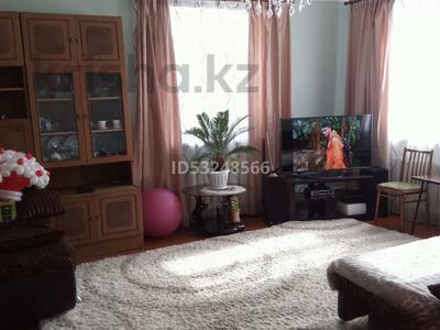 4-комнатный дом, 100 м², 10 сот., Аркалыкская улица 25 за 18.5 млн 〒 в Караганде, Казыбек би р-н