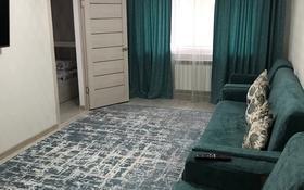 2-комнатная квартира, 45 м², 2/4 этаж посуточно, Толе би 61 — Айтиева за 12 000 〒 в Таразе