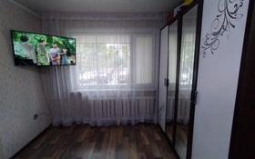 2-комнатная квартира, 43.9 м², 1/4 этаж, проспект Абая 10 за 13 млн 〒 в Костанае