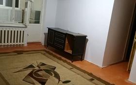 4-комнатная квартира, 68 м², 2/5 этаж помесячно, Туркестанский 11 — Кунаева за 90 000 〒 в Шымкенте, Аль-Фарабийский р-н