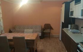 3-комнатный дом, 104 м², 10 сот., Шырак — Коркыт ата за 20 млн 〒 в Косшы