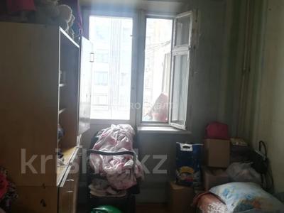 3-комнатная квартира, 67 м², 6/9 этаж, Мкр Алатау за 10 млн 〒 в Таразе — фото 4