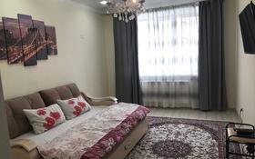 1-комнатная квартира, 46 м², 4/5 этаж посуточно, Батыс 2 5В за 7 000 〒 в Актобе, мкр. Батыс-2