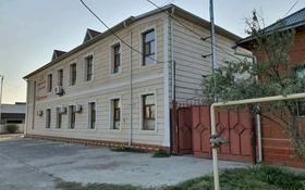 Помещение площадью 534 м², Кушербаева — Пр Астана за 170 млн 〒 в