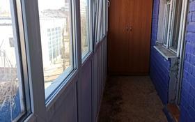3-комнатная квартира, 58 м², 4/6 этаж помесячно, улица Катаева 44/2 за 75 000 〒 в Павлодаре