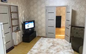 5-комнатный дом помесячно, 150 м², 5 сот., Халиуллина 61 а — Гурилева за 400 000 〒 в Алматы, Медеуский р-н