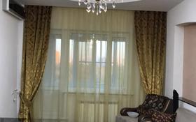 2-комнатная квартира, 82 м², 6/9 этаж помесячно, Желтоксан 1 за 420 000 〒 в Нур-Султане (Астана), Сарыарка р-н