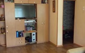 3-комнатная квартира, 60 м², 2/5 этаж, Кабанбай батыра 124 за 16.5 млн 〒 в Усть-Каменогорске