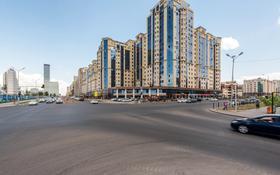 2-комнатная квартира, 68.1 м², 5/15 этаж, Туркестан 10 за 29 млн 〒 в Нур-Султане (Астане), Есильский р-н