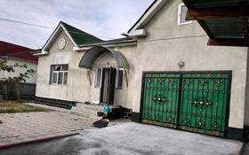 6-комнатный дом, 150 м², 10 сот., Отенай 76 — Новая Базарбаева за 36 млн 〒 в Талдыкоргане
