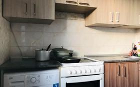 3 комнаты, 63 м², Ауэзовский р-н, мкр Аксай-1А за 25 000 〒 в Алматы, Ауэзовский р-н