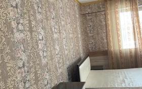 3-комнатная квартира, 105.6 м², 1/8 этаж, Мкр. Алтын Ауыл 18 за 20 млн 〒 в Каскелене