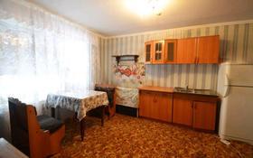 1-комнатная квартира, 18 м², 4/5 этаж, Ремзавод 9 за 1.8 млн 〒 в Уральске