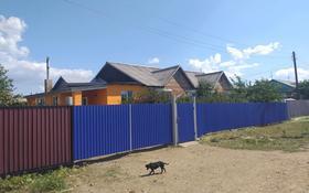 4-комнатный дом, 100 м², 9 сот., улица Умышева 86 за 9.5 млн 〒 в Кокшетау