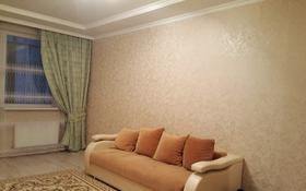 1-комнатная квартира, 50.3 м², 4/12 этаж, Туркестан 10 за 23 млн 〒 в Нур-Султане (Астана), Есиль р-н
