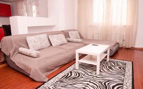 2-комнатная квартира, 76 м², 19/25 этаж посуточно, Каблукова 264 за 15 000 〒 в Алматы, Бостандыкский р-н