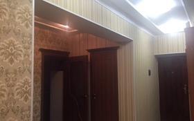 3-комнатная квартира, 93 м², 4/5 этаж, Нурсат за 35 млн 〒 в Шымкенте, Каратауский р-н
