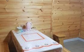 две бани за 12.7 млн 〒 в Кокшетау