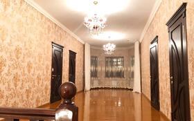 7-комнатный дом, 310 м², 6.6 сот., Мкр.Наурыз 111 за 90 млн 〒 в Шымкенте