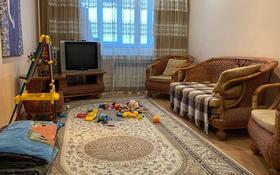5-комнатная квартира, 106 м², 6/10 этаж, 1 мая 270 за 24 млн 〒 в Павлодаре