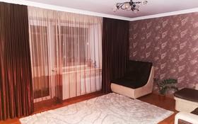 2-комнатная квартира, 54 м², 6/16 этаж, Протозанова 145 за 26 млн 〒 в Усть-Каменогорске