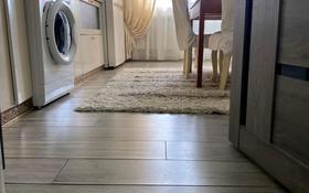 3-комнатная квартира, 78 м², 1/5 этаж, 15-й микрорайон — Проспект Жамбыла за 15.2 млн 〒 в Таразе