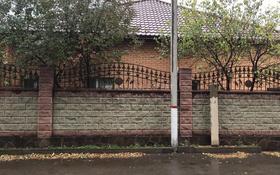 4-комнатный дом, 157 м², 10 сот., Тумар Ханым за 100 млн 〒 в Нур-Султане (Астана), Есиль р-н