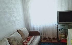 3-комнатная квартира, 60 м², 5/5 этаж, Мкр Каратау 18 за 12.4 млн 〒 в Таразе