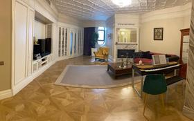 4-комнатная квартира, 299 м², 5/5 этаж, мкр Юбилейный, Омаровой за 200 млн 〒 в Алматы, Медеуский р-н