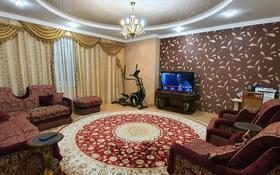 2-комнатная квартира, 86 м², 4/18 этаж, Кенесары 4 за 27.5 млн 〒 в Нур-Султане (Астана), Сарыарка р-н
