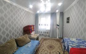 3-комнатная квартира, 55.2 м², 4/4 этаж, улица Аль-Фараби 101 — Кооперативная за 12 млн 〒 в Аксае