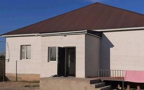 5-комнатный дом, 210 м², 10 сот., Рахат 4 73 за 20 млн 〒 в Жанаозен