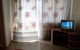 2-комнатная квартира, 42 м², 3/5 этаж посуточно, улица Майлина 21 — Пр. Аль-фараби за 7 000 〒 в Костанае