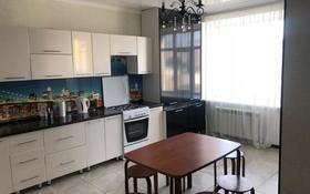 2-комнатная квартира, 100 м², 2/5 этаж посуточно, Тауельсиздик 16 за 15 000 〒 в Актобе, мкр. Батыс-2