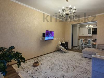 2-комнатная квартира, 72 м², 12/16 этаж, Навои 208 за 38 млн 〒 в Алматы, Бостандыкский р-н — фото 5
