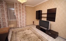 2-комнатная квартира, 80 м², 7/9 этаж посуточно, проспект Аль-Фараби 18 — проспект Достык за 10 000 〒 в Алматы