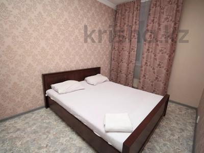 2-комнатная квартира, 80 м², 7/9 этаж посуточно, проспект Аль-Фараби 18 — проспект Достык за 10 000 〒 в Алматы — фото 4