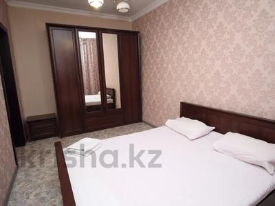2-комнатная квартира, 80 м², 7/9 этаж посуточно, проспект Аль-Фараби 18 — проспект Достык за 10 000 〒 в Алматы — фото 5