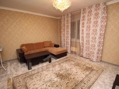 2-комнатная квартира, 80 м², 7/9 этаж посуточно, проспект Аль-Фараби 18 — проспект Достык за 10 000 〒 в Алматы — фото 3