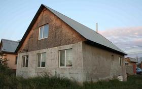 5-комнатный дом, 140 м², 10 сот., Валиханова за 15 млн 〒 в