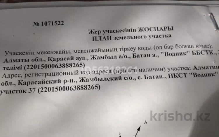 Дача с участком в 19.5 сот., Карасайский район за 4.5 млн 〒 в Жандосов