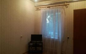 3-комнатная квартира, 60 м², 2/2 этаж, Акан Серы 92 за 12.5 млн 〒 в Кокшетау