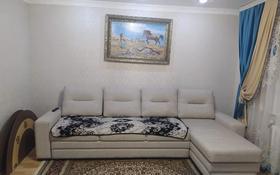3-комнатная квартира, 73 м², 1/5 этаж, Жукова за 20.3 млн 〒 в Петропавловске