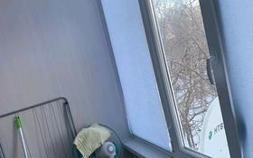 2-комнатная квартира, 50.8 м², 2/9 этаж, мкр Северо-Восток 23 за 15 млн 〒 в Уральске, мкр Северо-Восток